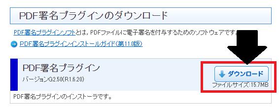 pdf ダウンロード デスクトップに移動