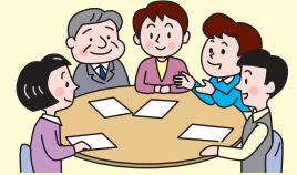 介護判定会議