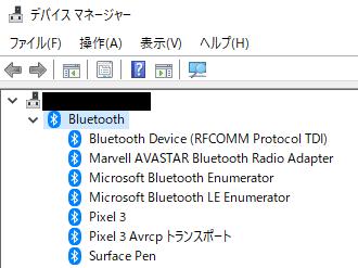 パソコンにBluetooth機能が搭載されているかを確認する方法は?