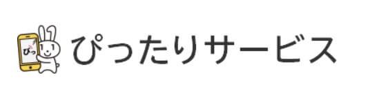 公的手続きオンライン化【2021年7月~】