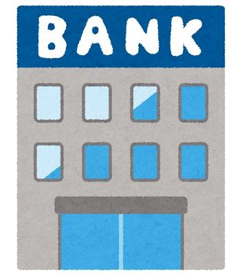 マイナンバーカードを利用したサービスの拡張予定18選