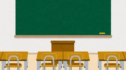 GIGAスクールにおけるマイナンバーカードの有効活用【2023年度以降】