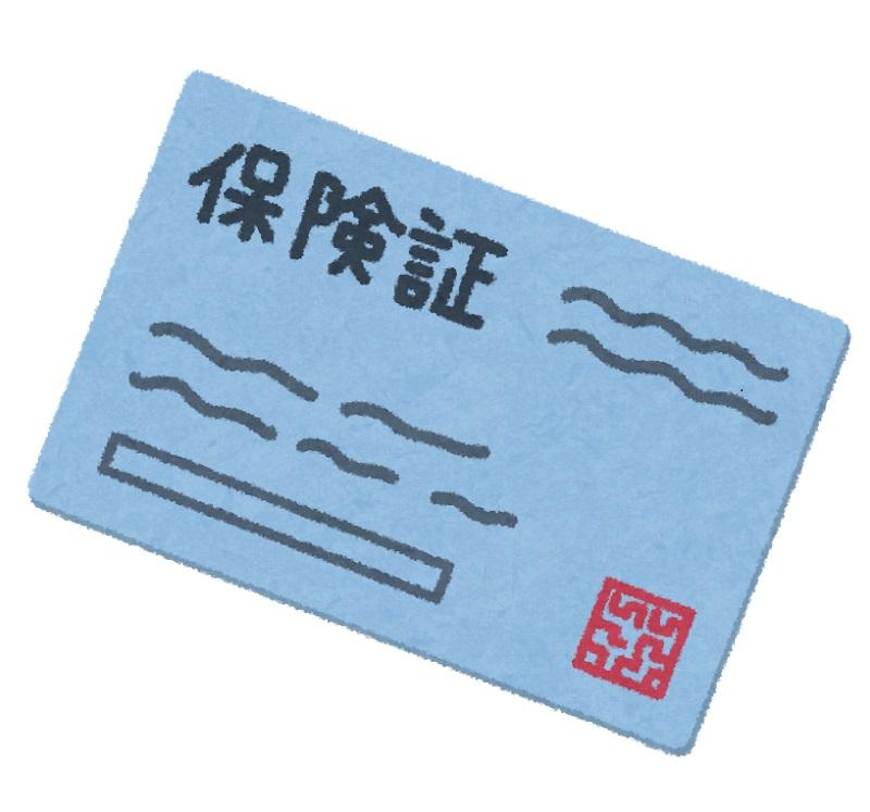 楽天カードのデメリット5選