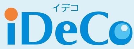 iDeCo手続のオンライン化・デジタル化【2022年度中】