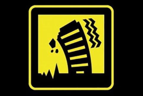 SIMフリースマホのデメリット④:緊急速報(地震速報など)が通知されない?