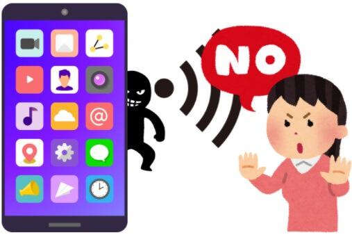 SIMフリースマホのメリット②:勝手な通信をしない