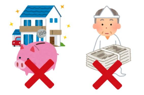 死亡退職金や弔慰金、財形住宅預金(財形貯蓄積立保険)は相続人指定できない